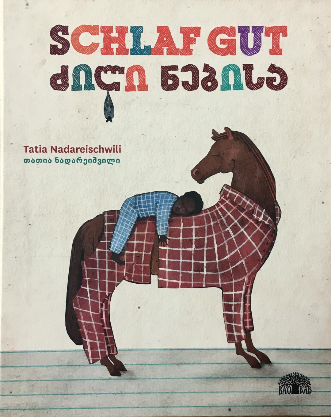 Schlaf gut Book Cover