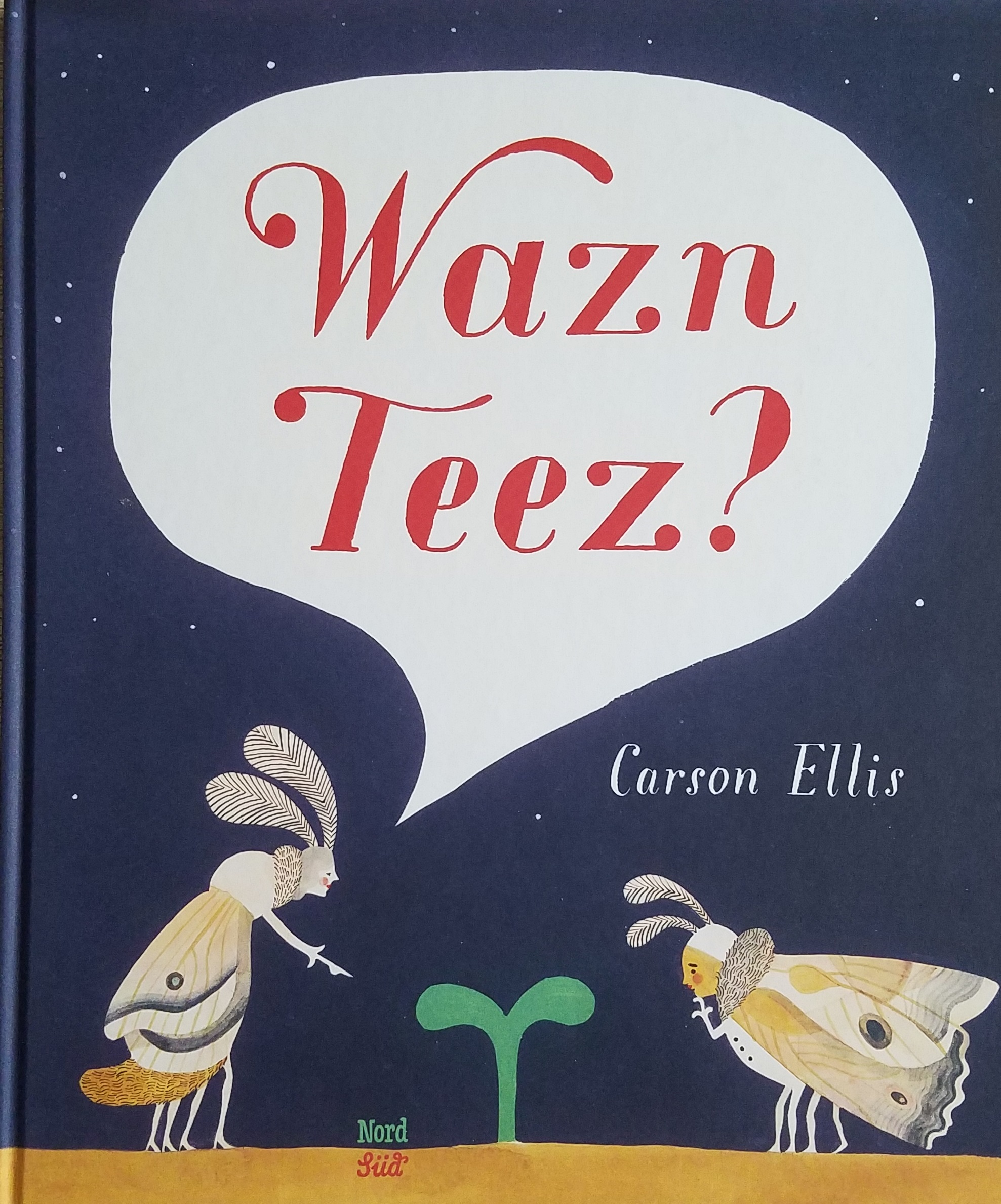 Wazn Teez Book Cover